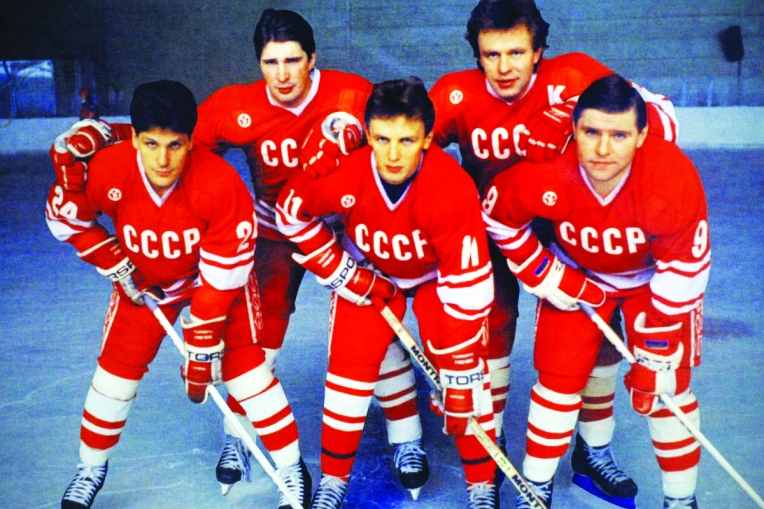 Red Army Five