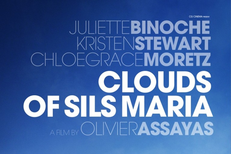 Clouds-Of-Sils-Maria-Poster-Wallpapers